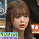 藤田ニコルのいじめ加害者擁護とも取れる発言が批判される