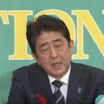 安倍首相「朝日は八田証言を報道してない!」→10回以上報道してたことが判明!