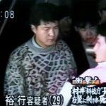 村井秀夫刺殺事件メモ