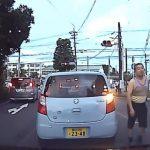 いきなり「車間距離つめ過ぎ!」と発狂して難癖を付けてくるおじさんが怖い